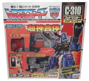 God Ginrai 01 Box Front