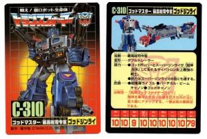 God Ginrai 03 Bio Card