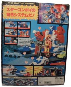 Star Convoy 02 Box Back