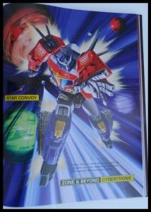 Transformers Legacy 08 Japanese
