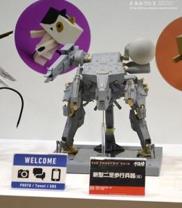 WF2015-Sentinel-MGSV-Metal-Gear-4