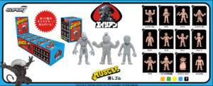 Super7 Aliens Muscle